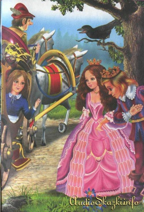 Снежная королева сказка с картинками читать онлайн