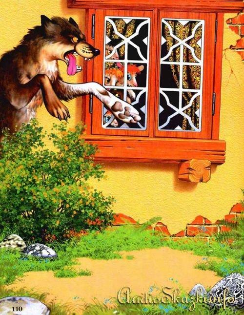 Сказки для детей на ночь читать сказки народов мира