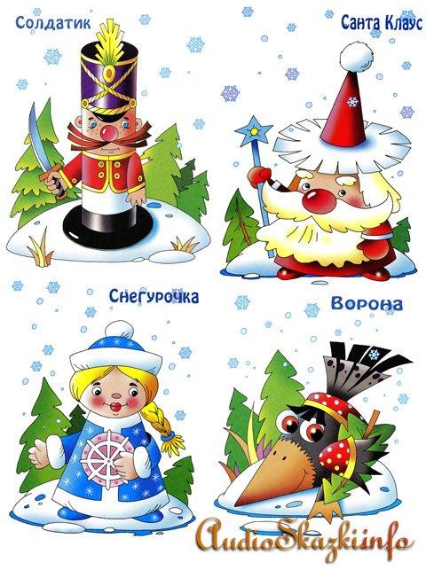Новогодние игрушки из бумаги