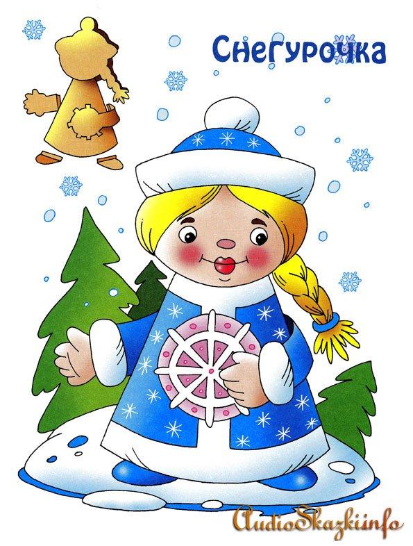 Снегурочка. Игрушка из бумаги
