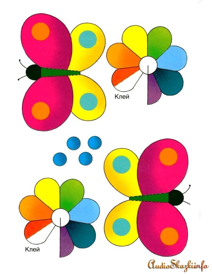 Бабочка и цветок. Игрушки из бумаги