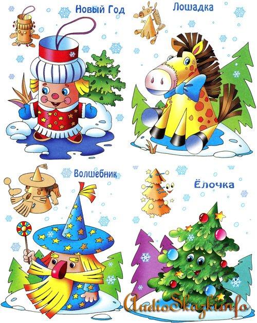 Новогодние бумажные игрушки