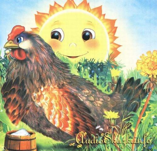 Стихи для детей хармса читать онлайн