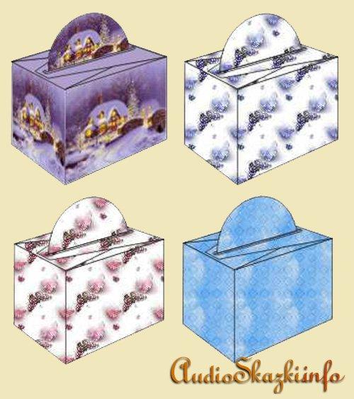 Праздничные коробочки