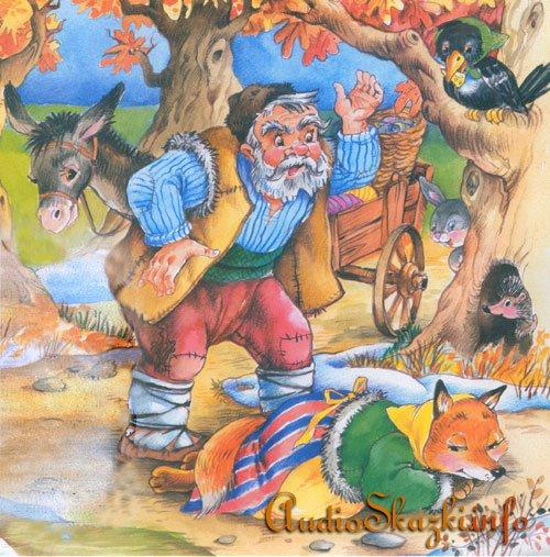 Сказка на болгарском языке