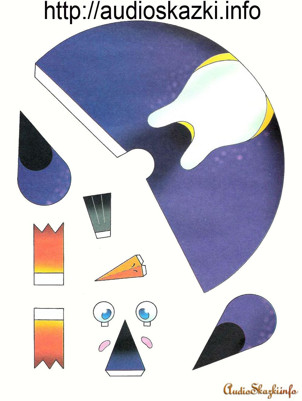 Игрушки из бумаги