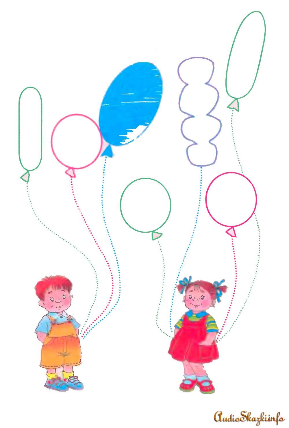 Как нарисовать шарики акварелью