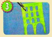город в три краски
