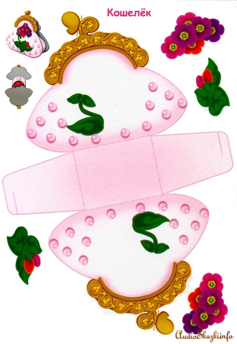 Поделки из бумаги для детей для девочек