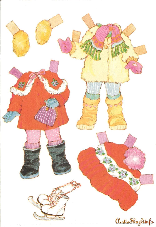 Одень бумажную куклу