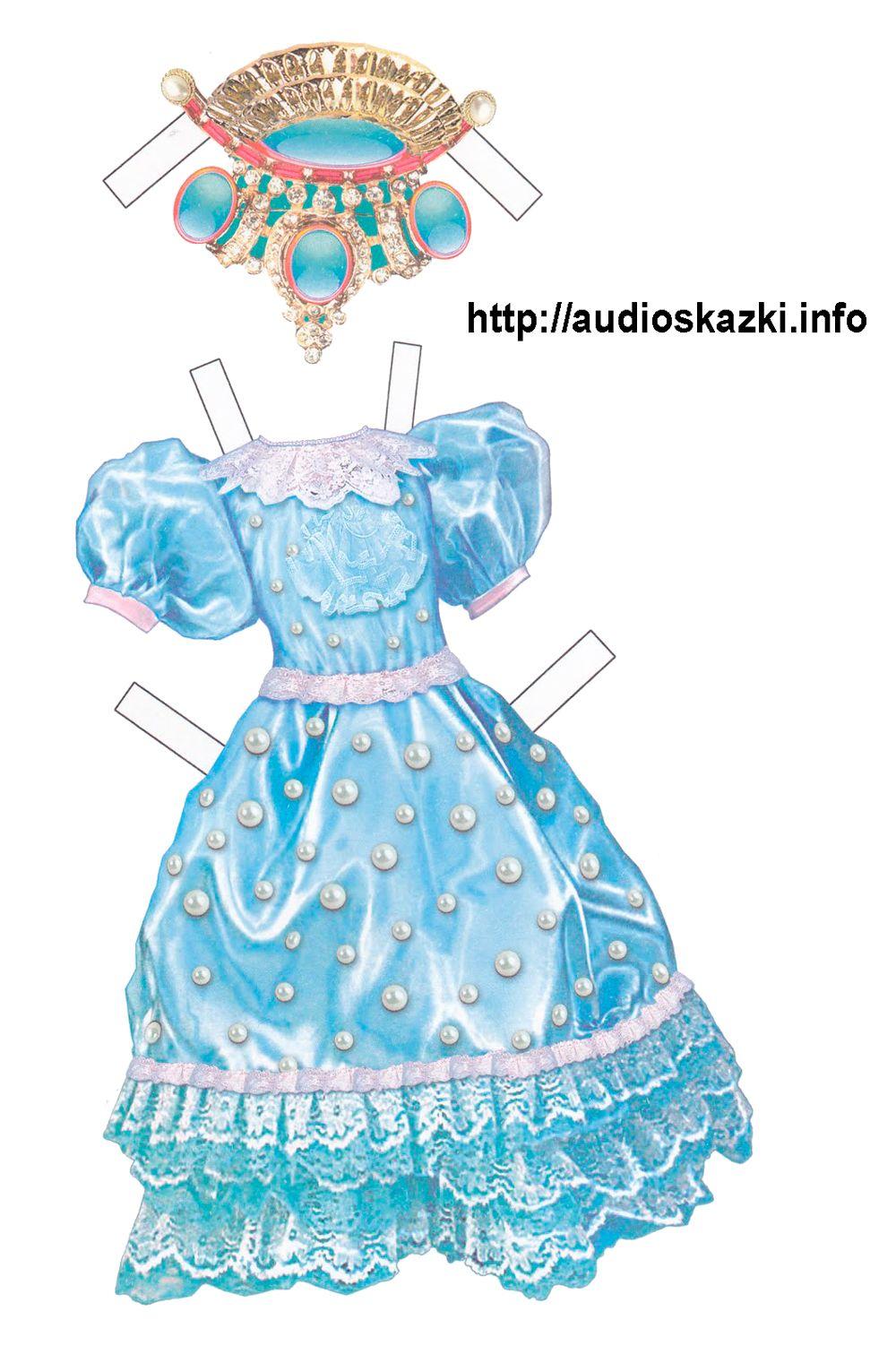 Куклы для вырезания
