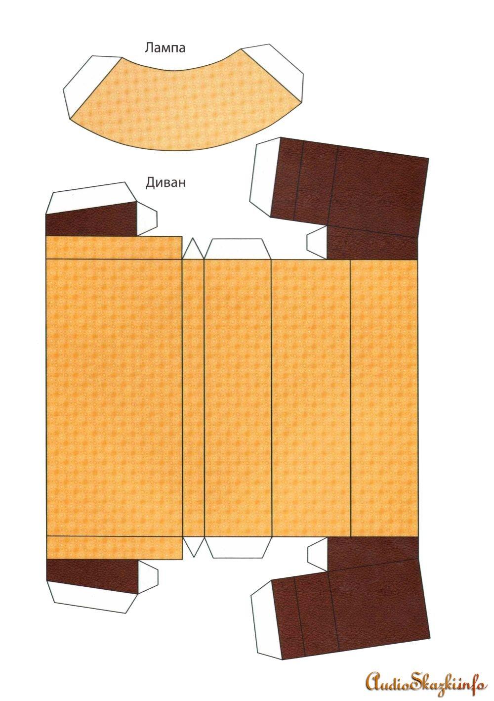 Домики для кукол своими руками из бумаги