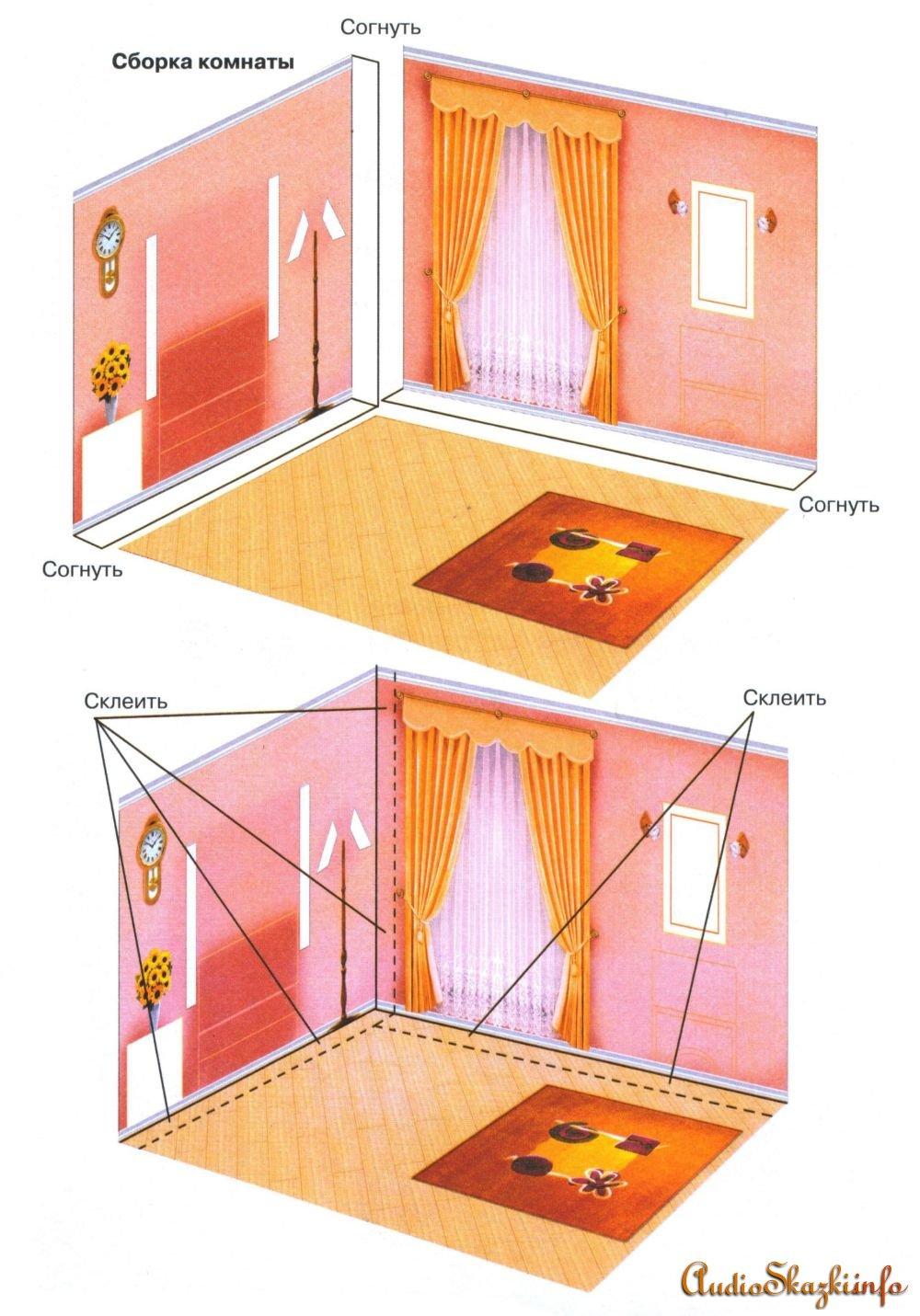 Бумажная мебель для кукол