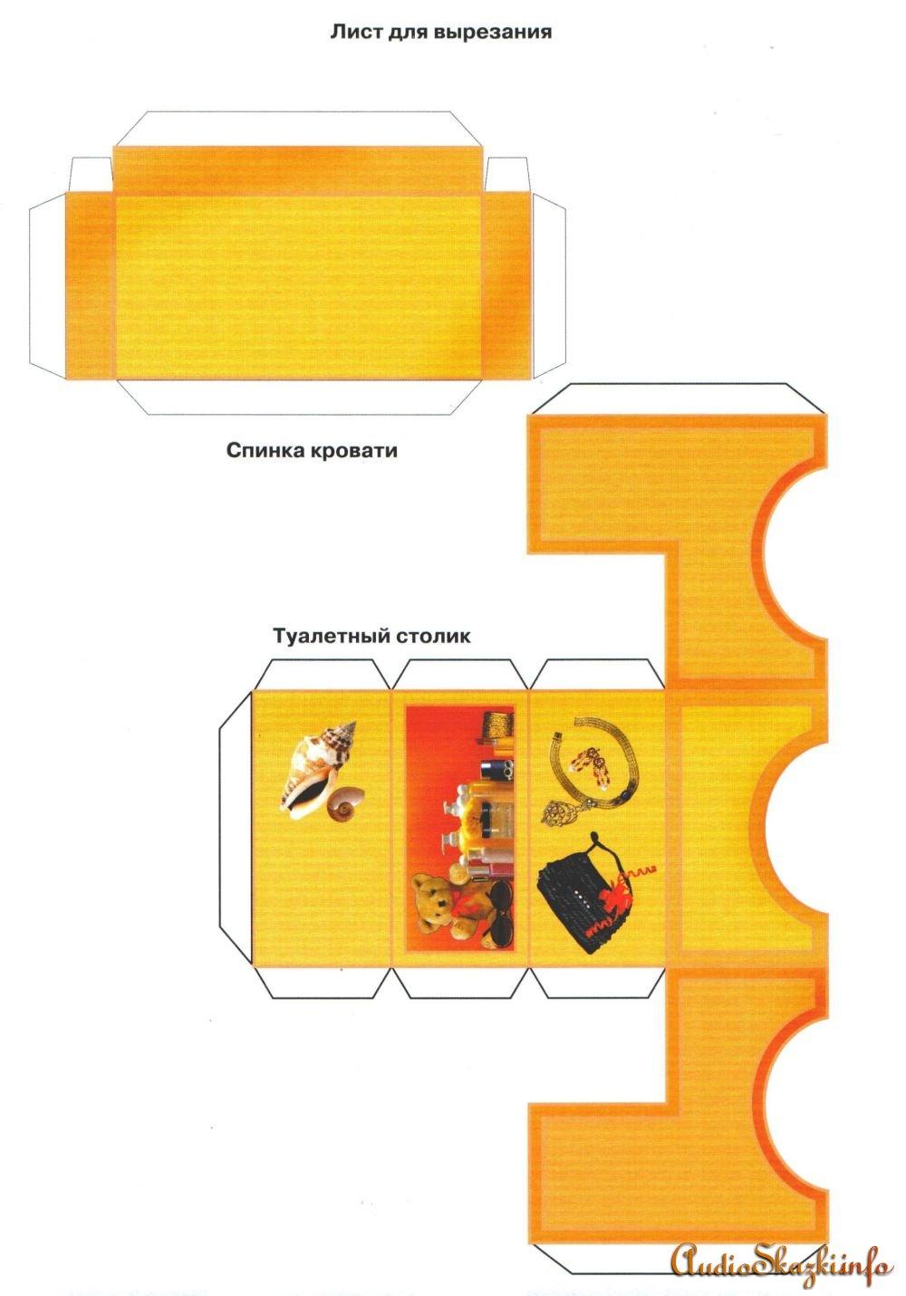 Открытки из гофрированной картона