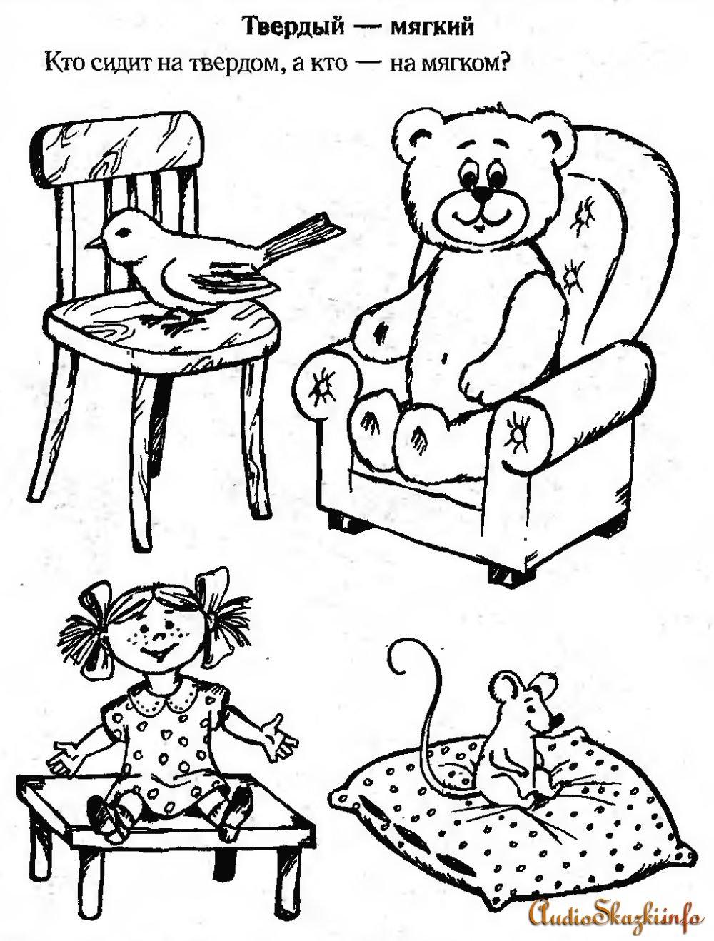 развивающие задания для малышей