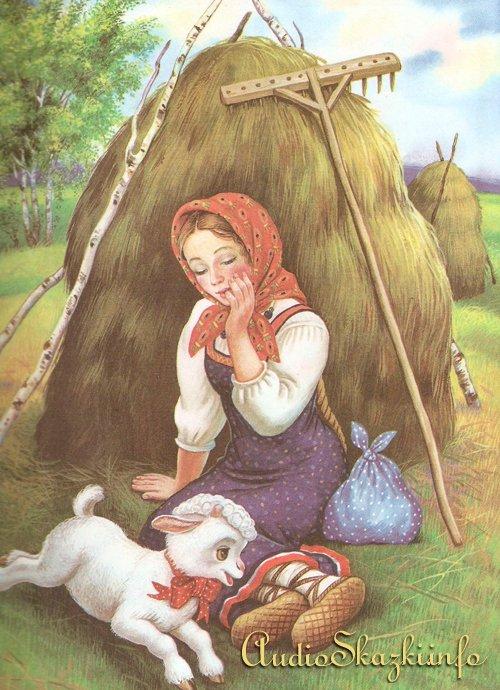 читать сказки онлайн