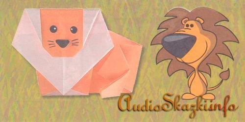 Оригами лев - подробная схема