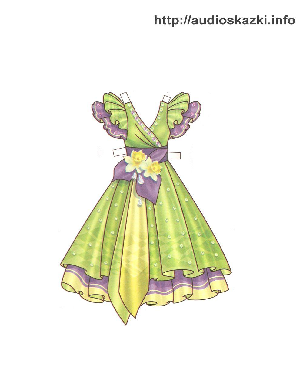 Бальные платья для бумажной куклы