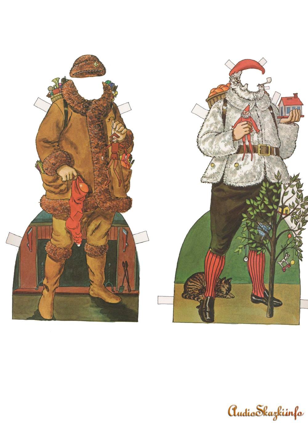 Бумажные наряды Санта Клауса