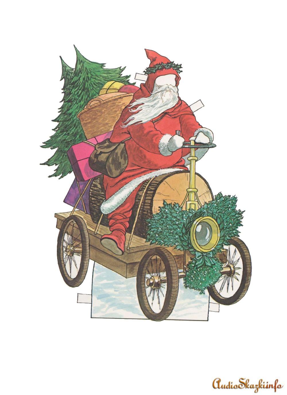 Бумажная кукла Дед Мороз