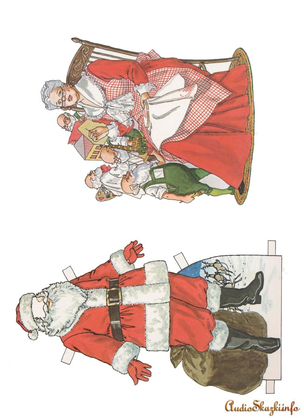 Дед Мороз с набором одежды для вырезания