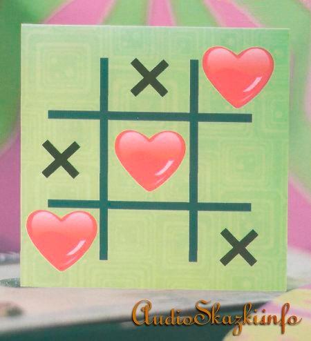 Распечатать открытки на день влюблённых