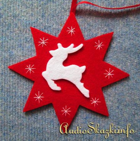 рождественская звезда из фетра