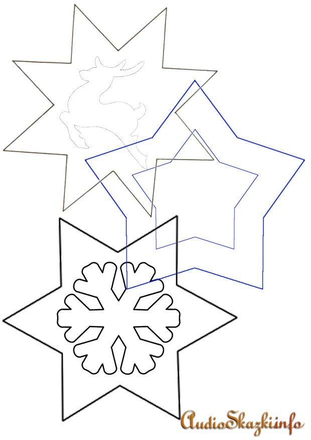 шаблон звезд