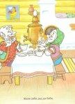 Детские книги: Курочка Ряба