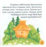 Детские книги: Книжечки для самых маленьких на украинском языке.