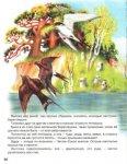 Детские книги: Сказки малышам