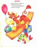 Детские книги: Агния Барто. Стихи Детям.