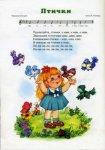 Детские книги: Тихие стихи и звонкие песни