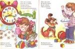 Детские книги: Загадки для малышей.