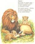 Детские книги: Детки в клетке