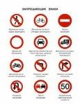 Детские книги: Правила безопасного поведения на дороге