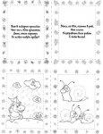 Раскраски: Книжка с открытками от Кота да Винчи. Весёлые зверята.