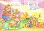 Детские книги: Посидим в тишине
