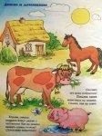 Детские книги: Это кто тут живет?