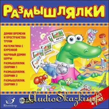 http://s002.radikal.ru/i198/1010/c3/989a19bfa678.jpg