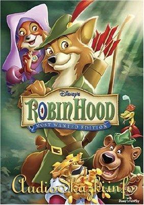Робин Гуд / Robin Hood (1973) DVDRip