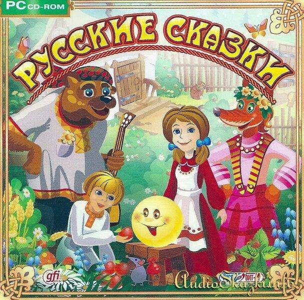 Комиксы арчи соник на русском читать онлайн
