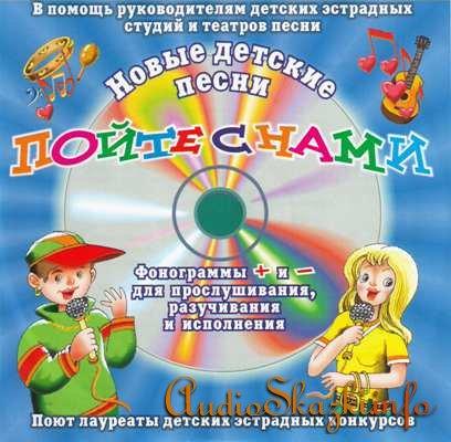 Виктор Ударцев - Дискография (5 CD). Детские песни и минусовые фонограммы к ним
