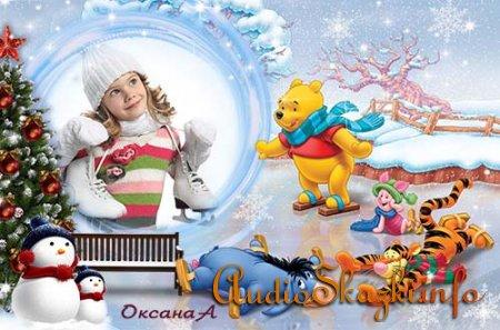 Зимне-новогодняя детская рамка для фото – Катание на коньках с Винни
