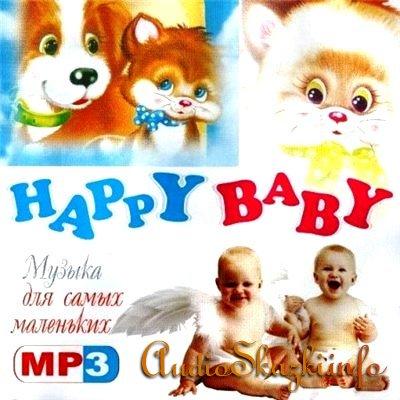 Happy Baby. Музыка для самых маленьких (9 CD/2005)