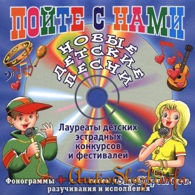 Ольга Полякова - Дискография (2 CD). Детские песни и минусовые фонограммы к ним