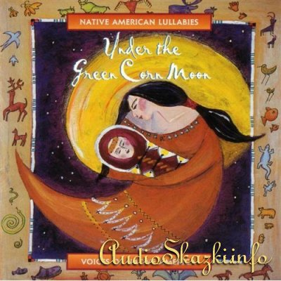 Детские песни Индейские колыбельные.