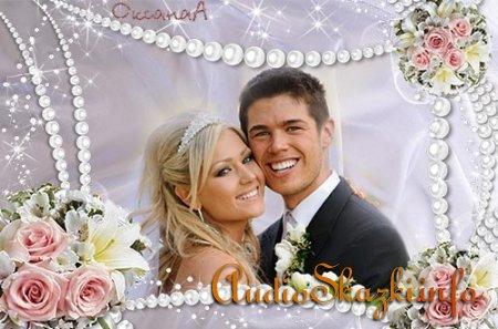 Свадебная рамочка для фото  - Пусть этот день, как песня соловья, перечеркнет всех хмурых дней ненас