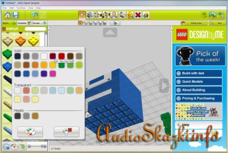 LEGO Digital Designer 4.2.5 (Виртуальный конструктор Лего)
