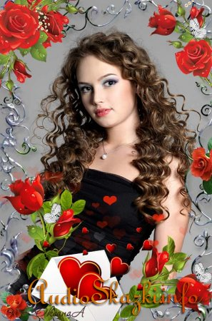 Рамка ко дню Святого Валентина – Конверт с сердечками